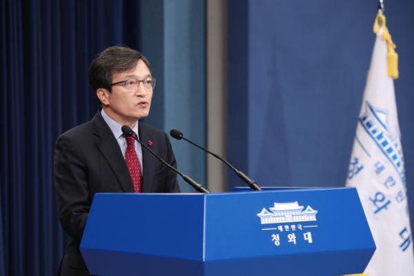 ▲브리핑하는 김의겸 대변인(연합뉴스)