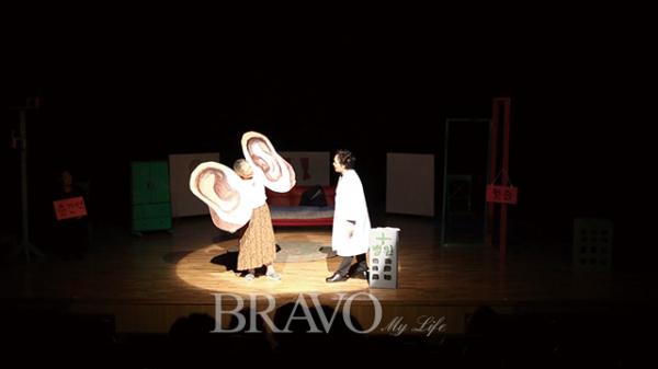 ▲연극 '우당탕탕, 이사왔어요!' 공연 장면(느티나무 은빛극단 제공)