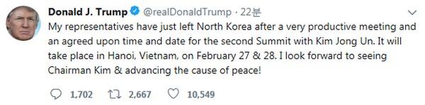 (출처=도널드 트럼프 미국 대통령 트위터 캡쳐)
