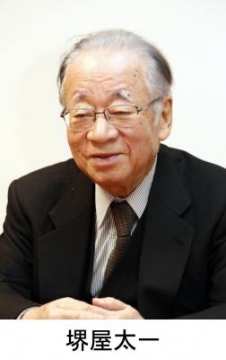 ▲'단카이의 세대' 작가 사카이야 다이치. 교도연합뉴스