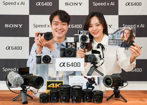 ▲소니코리아의 미러리스 카메라 신제품 'a6400' (사진제공=소니코리아 )