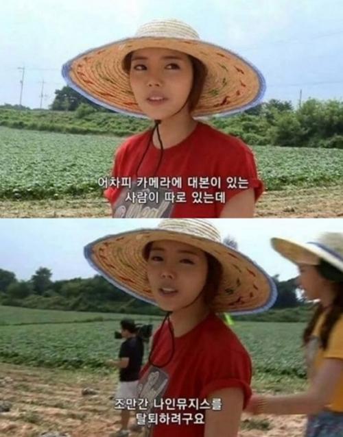 (출처=KBS 2TV '체험 삶의현장' 캡처)