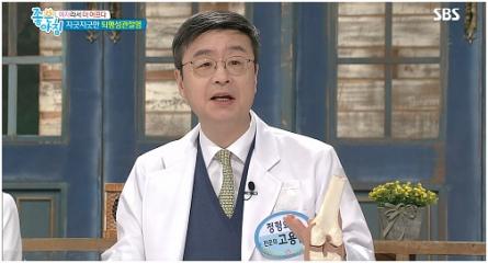 ▲사진=11일 오전 SBS '좋은아침' 에 출연한 고용곤 강남 연세사랑병원장. '좋은아침' 방송 캡쳐