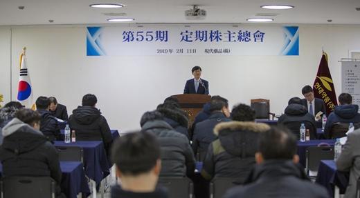 ▲현대약품은 천안공장 대회의실에서 제 55기 정기 주주총회를 개최하고 올해 핵심 경영전략을 발표했다고 12일 밝혔다.(현대약품)