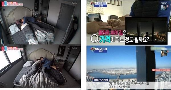 (출처=SBS·MBC 방송 캡처)