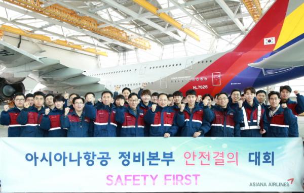 ▲지난달 31일 아시아나항공 제2격납고에서 열린 정비본부 안전결의대회에 참가한 임직원들이 화이팅을 외치며 각오를 다지고 있다. 사진제공 아시아나항공