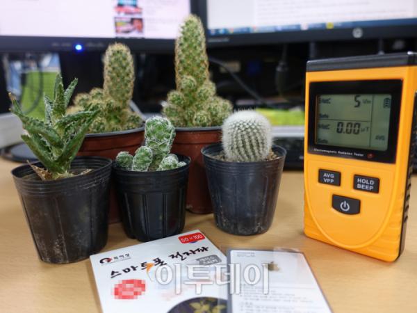 ▲이번 쪼잔한 실험실 주제는 '전자파 차단 제품은 정말 효과가 있을까?'이다. (김정웅 기자 cogito@)