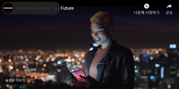 ▲미래(The Future)라는 영상에서 한 여성이 삼성 폴더블폰으로 추정되는 기기를 보고 있다. (출처=삼성전자 인도 뉴스룸 홈페이지 )