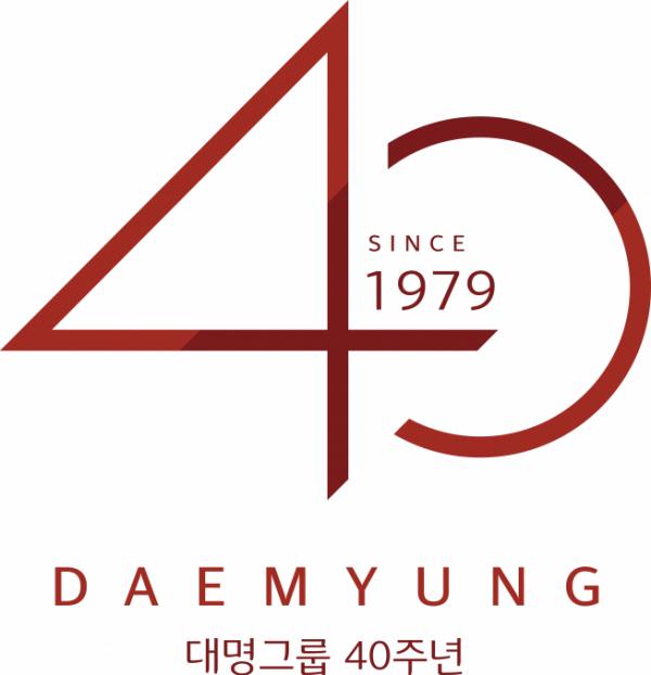 ▲대명그룹 창립 40주년 엠블럼(제공=대명그룹)