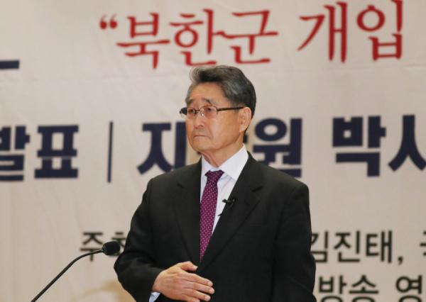 ▲8일 오후 국회 의원회관에서 열린 5.18 진상규명 대국민공청회에서 지만원씨가 참석하고 있다. 지 씨는 공청회에서 5.18 북한군 개입 여부와 관련해 발표했다. (연합뉴스)