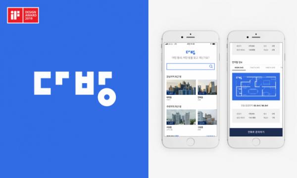 ▲다방의 새로운 브랜드로고와 서비스 화면(사진=다방)
