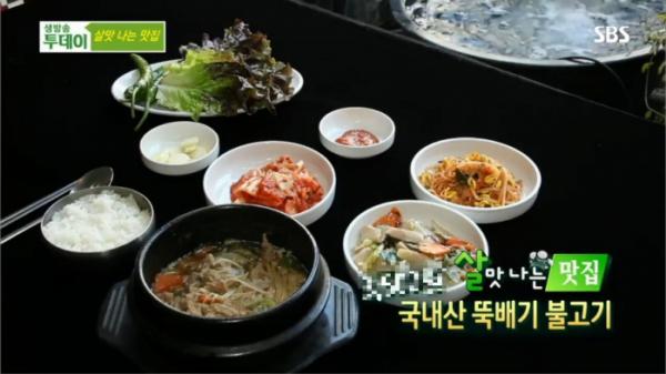 (출처=SBS '생방송 투데이')