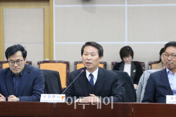 ▲오창환 전북대 교수(민간위원장)가 13일 새만금 재생에너지사업 민관협의회에서 인사말을 하고 있다.(새만금개발청)