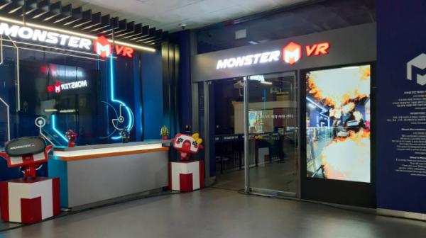 ▲광주AR, VR 제작 지원센터. (GPM)