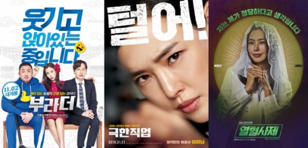 (사진=메가박스플러스엠-CJ엔터테인먼트-SBS)