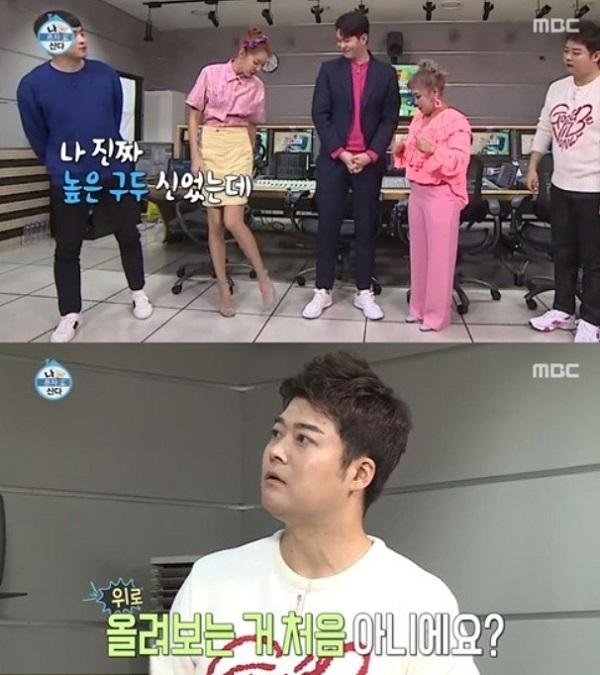 ((출처=MBC '나 혼자 산다' 방송화면 캡처))