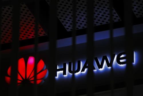 ▲중국 베이징에 위치한 화웨이 소매점의 로고. 베이징/AP뉴시스