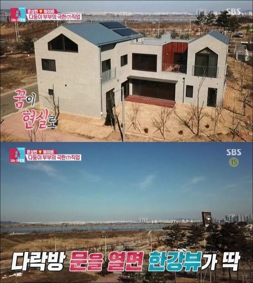 (출처=SBS 방송화면)
