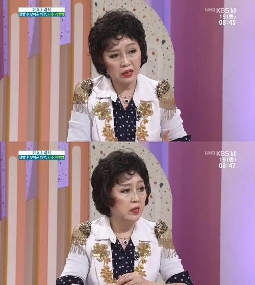 (출처=KBS 1TV 방송 캡처)
