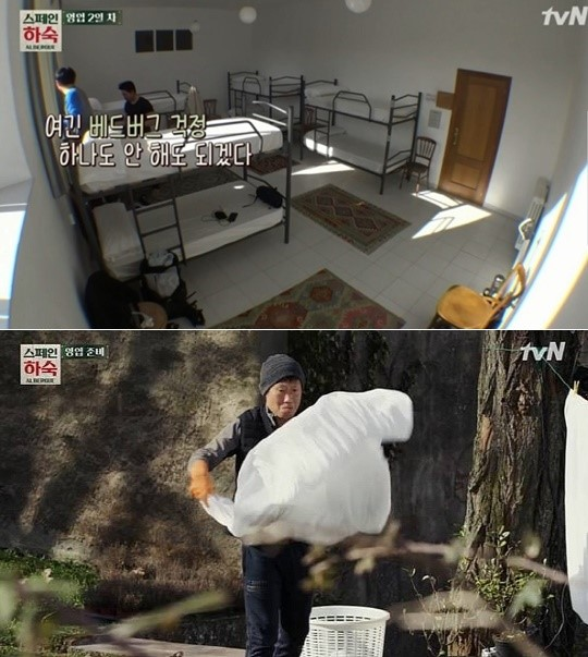 (출처=tvN '스페인하숙' 방송캡처)