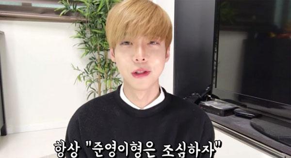 (출처=강혁민 유튜브 채널 영상 캡처)