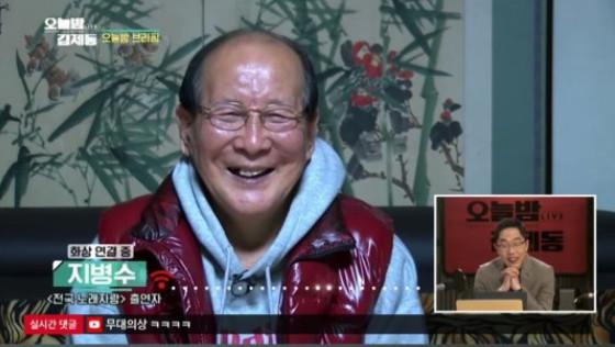 (출처=KBS1 '오늘밤 김제동' 방송캡처)