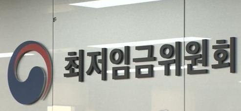(연합뉴스)