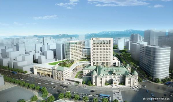 ▲한국은행 본점 통합별관 및 리모델링 조감도(한국은행)