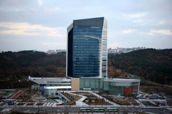 ▲한국석유공사 울산 본사 전경. (사진제공=한국석유공사)