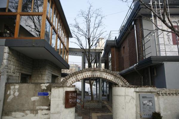 ▲돈의문박물관마을에 위치한 돈의문전시관.