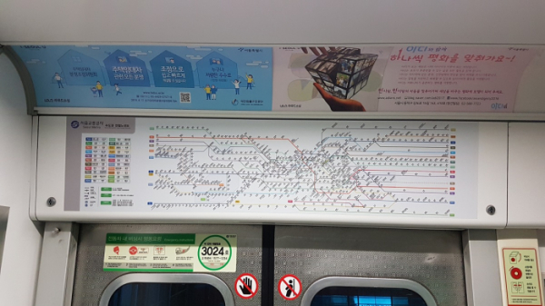 ▲서울시 '희망광고' 대상자로 선정되면 지하철 전동차 내부모서리에 광고를 무료로 부착해 홍보할 수 있다.(사진제공=서울시)