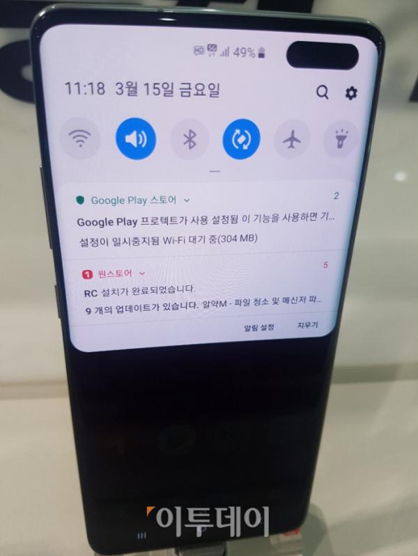 ▲15일 KT 5G 체험관에 설치된 삼성 '갤럭시S10 5G' 체험폰.(김범근 기자 nova@)