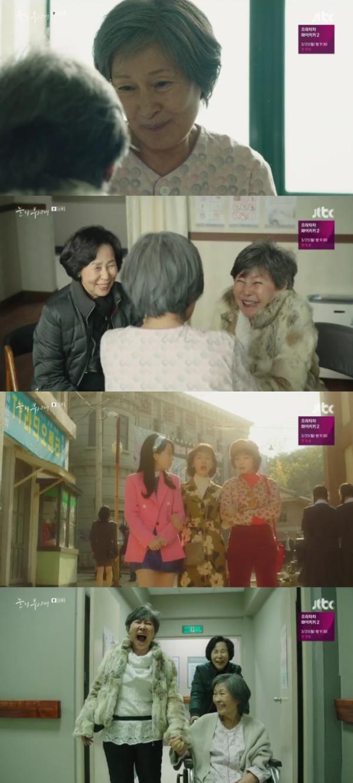 (출처=JTBC '눈이 부시게' 방송캡처)