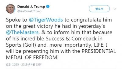 ▲타이거 우즈에 대통령 자유훈장을 수여하겠다고 발표한 도널드 트럼프 미국 대통령의 15일(현지시간) 트윗. 출처 트위터 캡처