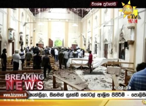 ▲21일(현지시간) 폭발이 발생해 무너져 내린 스리랑카 콜롬보의 한 성당 내부 모습을 현지 언론이 보도했다. 콜롬보/AP연합뉴스