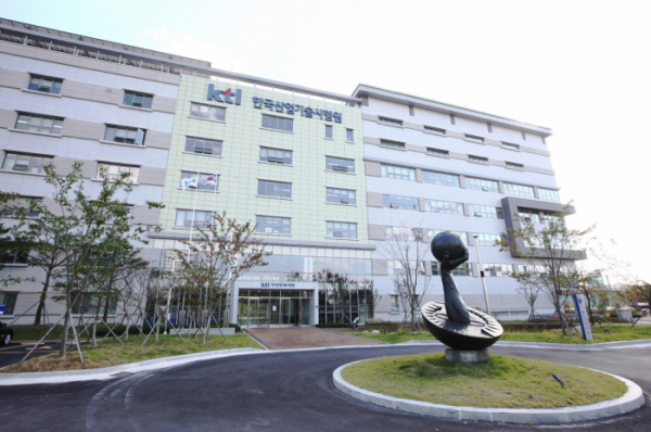 ▲한국산업기술시험원 전경(제공=한국산업기술시험연구원)
