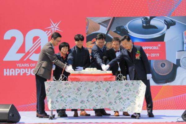 ▲ 창립 20주년 기념식 진행...종합 주방 기업으로 도약 다짐(사진제공=해피콜)