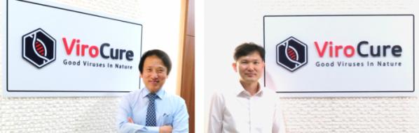 ▲새롭게 영입한 유행준 대표이사(왼쪽)와 윤주한 연구소장(CTO)(오른쪽), 바이로큐어 사진제공.