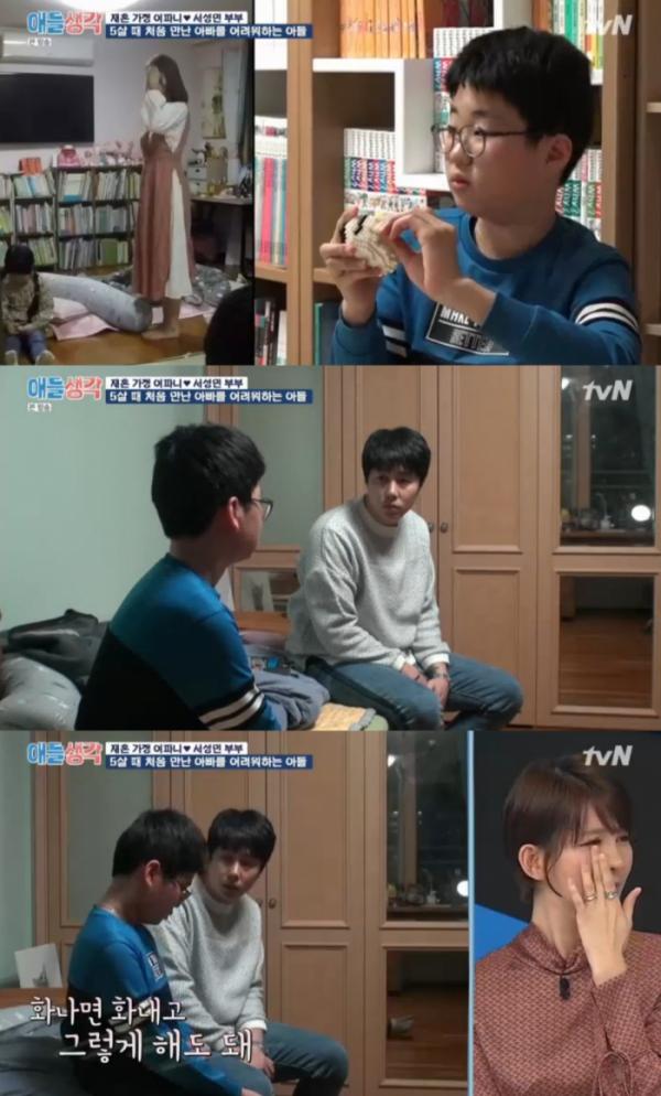 (출처=tvN '애들생각' 방송캡처)