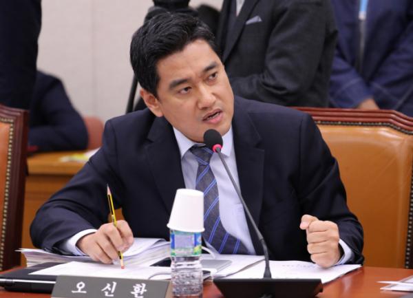 ▲오신환 바른미래당 의원(사진=연합뉴스)
