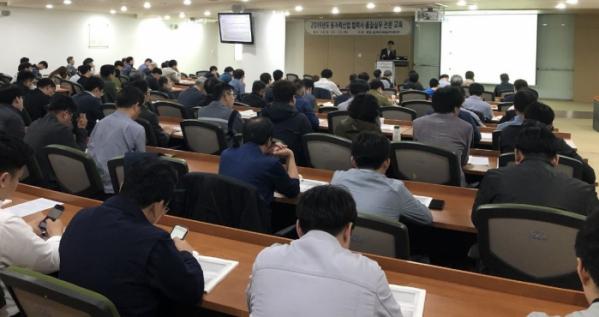 ▲한국수력원자력은 25일 경남 창원시 두산중공업 러닝센터에서 협력사를 위한 품질실무교육을 열었다.(사진 제공=한국수력원자력)