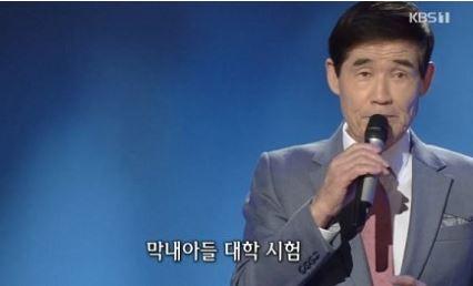 (사진=KBS1 방송화면 캡처)