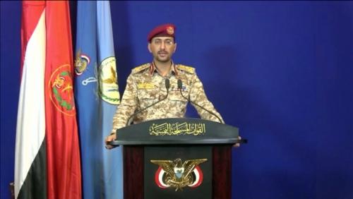 ▲예멘 후티 반군의 야흐야 사레아 군대 대변인이 14일(현지시간) 사우디 석유시설에 가해진 드론 공격이 자신들의 소행이라고 주장하고 있다. 로이터연합뉴스