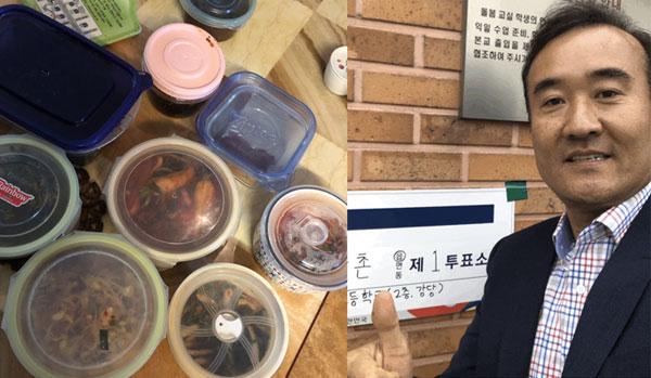 (출처=유승현 전 의장 블로그)