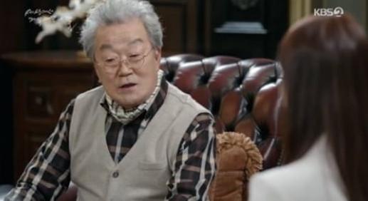 (출처=KBS2TV 캡처)