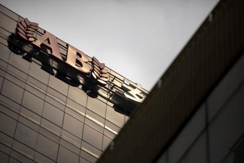 ▲중국 베이징의 안방보험 빌딩에 회사 로고가 걸려 있다. 베이징/AP뉴시스
