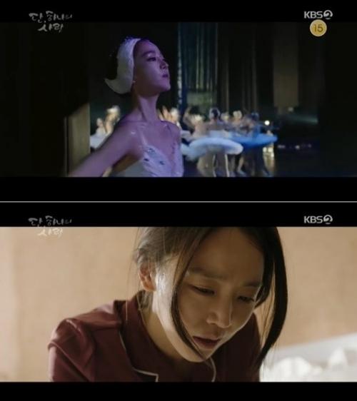 (출처=KBS 2TV '단 하나의 사랑' 캡처)