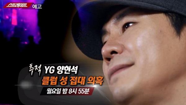(사진=MBC 제공)