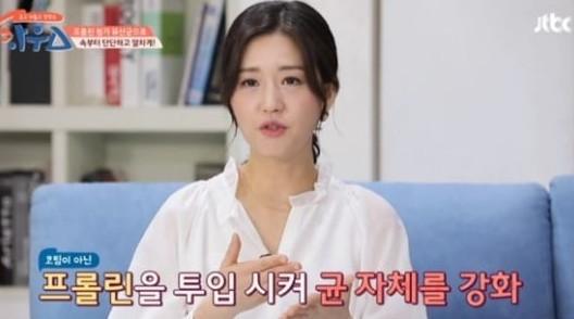 (출처=JTBC )