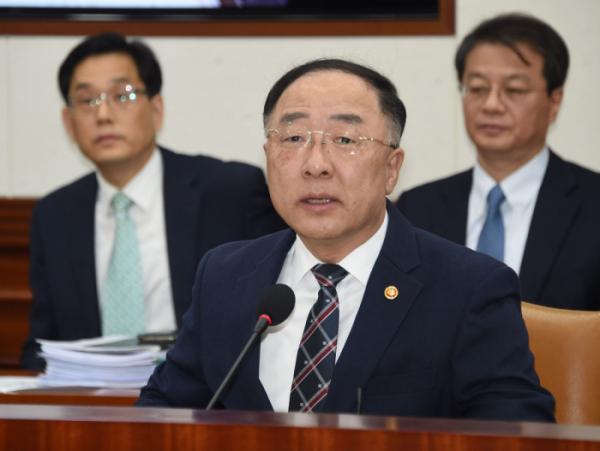 ▲홍남기 경제부총리 겸 기획재정부 장관.(기획재정부)